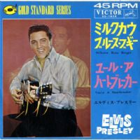 Elvis Presley - Japan - Milkcow Blues Boogie/You're A Heartbreaker (SS 1658) Rare Gold Standard